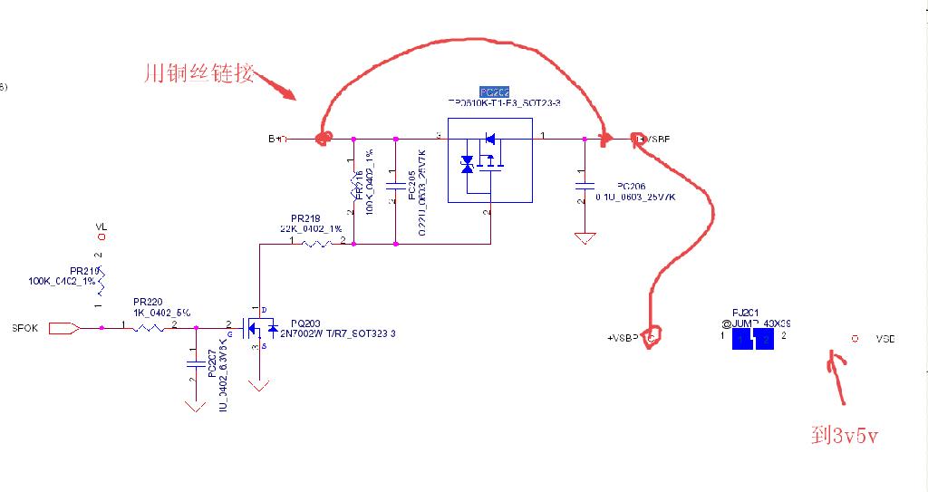 南桥也有输出到ec 就是电流上不去奇怪了,测量3v 5v电压转换芯片发现